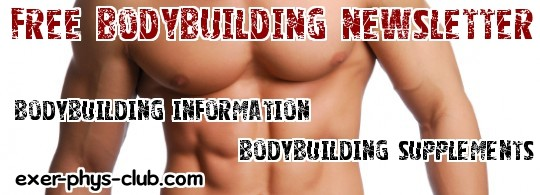 bodybuilding steroids fitness workout